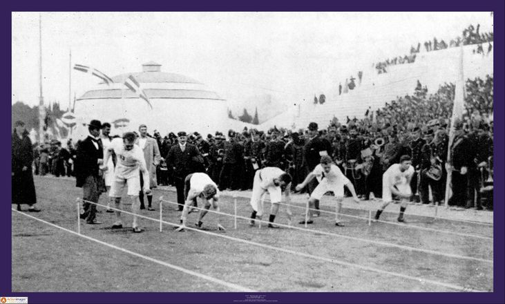 1896 Olympic Games - Παναθηναϊκό στάδιο
